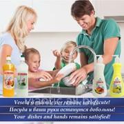 "Средство для мытья посуды ""ВИАНТИК"" (лимон), 525мл фото"