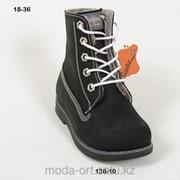 Зимние теплые ботинки 138 черный фото
