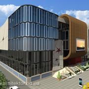 Проектирование общественных зданий, предприятий торговли и общественного питания фото