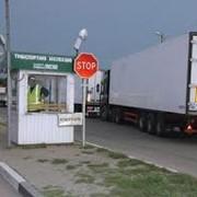 Услуги таможенного представителя по оформлению грузов. фото