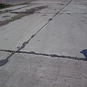 Плиты дорожные бу фото