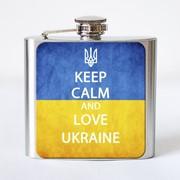 Фляга Keep Calm and Love Ukraine фото