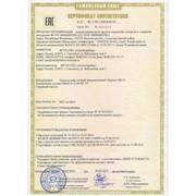 Сертификаты соответствия (ТРТС, ГОСТ Р) фото