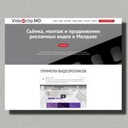 Изготовление видео рекламы в YouTube в Молдове фото