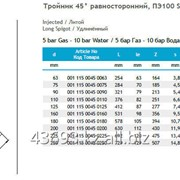 Тройник 45° равносторонний, ПЭ100 SDR17 фото