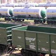 Вагоны грузовые железнодорожные самосвалы думпкары фото