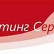 Проведение BTL и Event акций в Тюмени, Тюменской области, ХМАО и ЯНАО! Качественно! фото