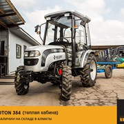 Тракторы Foton Lovol фото
