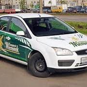Реклама на траспорте фото