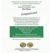Материалы перевязочные,Раневые покрытия, КОЛЛАХИТ-Г,покрытия раневые
