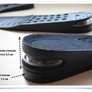 Стельки специальные для увеличения роста в обувь (унисекс) 6,5 см фото