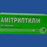 Упаковка для лекарств фото