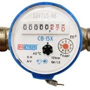Водосчетчики для холодной воды, счетчики КВ и КВБ. фото