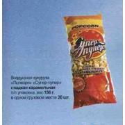 Кукуруза воздушная Супер-пупер (Карамельная)1/150г фото