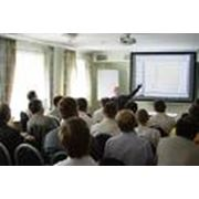Семинар «Система ценообразования в строительстве и работа со сметной документацией» фото