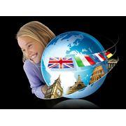 Перевод и обучение иностранным языкам фото