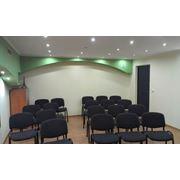 Аренда зала для семинаров и тренингов (Минск) фото