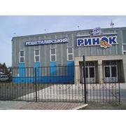 Продам центральный рынок в райцентре Полтавской обл- полностью готовый к эксплуатации. фото