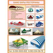 Реконструкции рынков торговых площадок Тенты Металлоконструкции Одесса фото