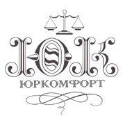 Юридический консалтинг. Астана фото
