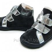 Ботинки, арт. 2115-236316 фото