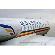Авиакасса Air Moldova фото