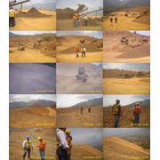 Железная руда (IRON ORE 635%) из Мексики Чили фотография