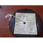 Вольфрам/ Рений Проволока (термопарная) ВР5/ ВР20 O 0,5мм, в наличии г.Днепропетровск фото