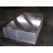 Цена алюминия фото