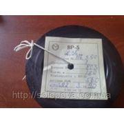 Вольфрам/ Рений Проволока (термопарная) ВР5/ ВР20 O 0,35мм, в наличии г.Днепропетровск фото