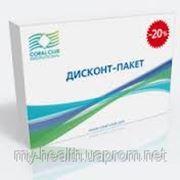 Дисконт-пакет, компании Coral Club фото
