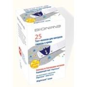 Тест-полоски Bionime GM 300 (Райтест) - 25 тест-полосок фото