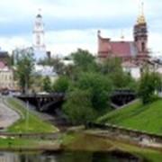 Экскурсия Минск-Витебск-Минск фото