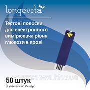 Тест-полоски Longevita №50