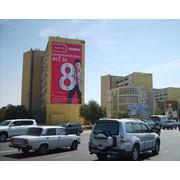 Монтаж наружной рекламы в Актау фото
