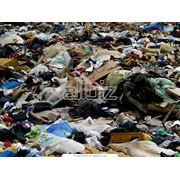 Вывоз мусора Коммунальные услуги МВ Арна Вывоз мусора в Алматы фото