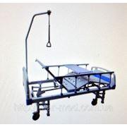 Кровать медицинская «БИОМЕД» HBM-2SM фото