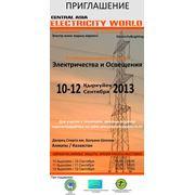 Выставка Электричества и Освещения фото