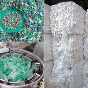 Переработка отходов агротехнической пленки Киев, Украина фото