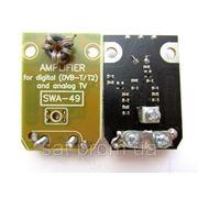 Усилитель ДМВ,SWA-49(мощный) (5в питание от ресивера) совместим с DVB-Т/T2 фото