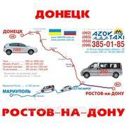 Такси РОСТОВ — ДОНЕЦК фото