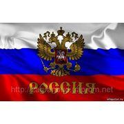 Работа в России фото