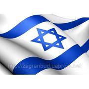 Работа в Израиле фото