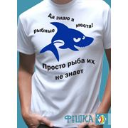 Сувенирные футболки на заказ в Днепропетровске. фото