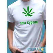 Срочная печать изображений на футболках фото