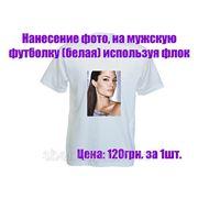 Нанесение фото, на мужскую футболку (белая) используя флок фото