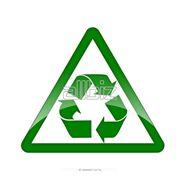 Экологический менеджмент (СЭМ) требованиям стандарта ISO 14001 СТ РК ИСО 14001 фото