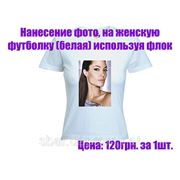 Нанесение фото, на женскую футболку (белая) используя флок фото