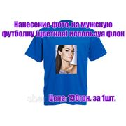 Нанесение фото, на мужскую футболку (цветная) используя флок фото