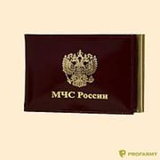Обложка МЧС КУ-4 шик бордо фото